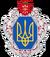 Coat of Arms of Ukraine by Tiltschmaster