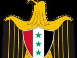 Объединенная Арабская Республика (Социализм с человеческим лицом)