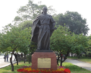 Памятник Небесному Князю