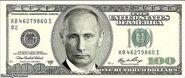 Путин доллар