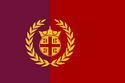 Flag of the Roman Empire 1265-Present.png