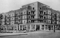 Жилой дом в Екатеринбурге