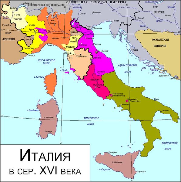 Карта Италии-1