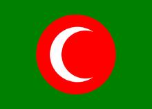 Флаг Королевства Курдистан