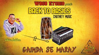 Chutney Music ad with instruments