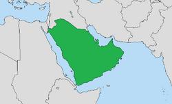 Locación Arabia