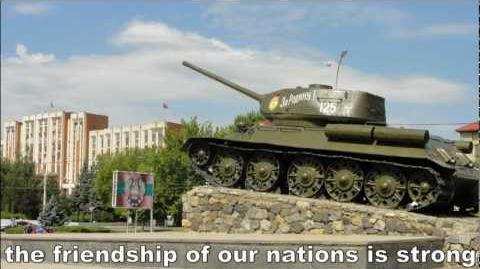 National anthem Pridnestrovie, (Transnistra) English Subs.