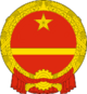 PRC GNW