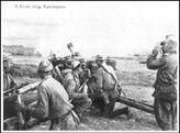 Soviet artillery firing on japanese positions
