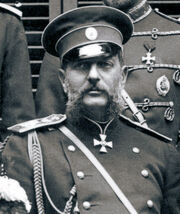 Vladimir Alexandrovich 1890s