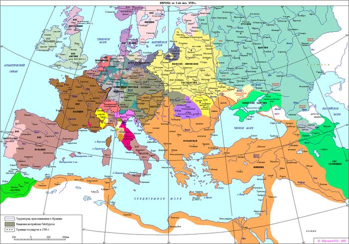 Europe1648 1700 АИ