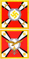 Flag of the Oberbefehlshaber der Luftwaffe.PNG