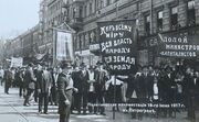 Political demonstration at Petrograd, 18th June 1917 (14264213940)