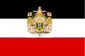 GermanEmpireFlag.png