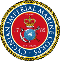 Seal of the Cygnian Imperial Marine Corps