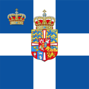 600px-Standard of the Crown Prince of Greece (1936-1967) svg
