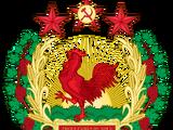 Французская Социалистическая Коммунальная Республика (Кунерсдорфское завершение)