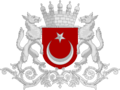 Turkey coat of arms by soaringaven-d8a5dv6.png