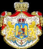 Румыния PN