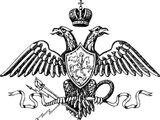 Вооружённые силы Российской империи(Полтавский эндшпиль)