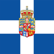 600px-Standard of Royal Family of Greece (1936-1967) svg