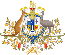Coat of arms of the House of Stuart-Campbell.png