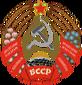 Escudo Republica Sovietica de Bielorrusia