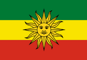 Flag of Bolivia (SM 3rd Power)