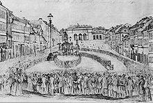 Первый Славняскй конгресс