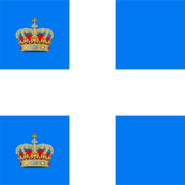 600px-Standard of the Crown Prince of Greece (1916-1922) svg