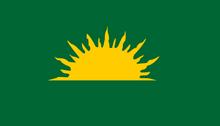Green Sunburst Flag