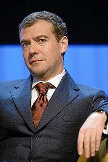 File:Medvedev at Davos.jpg