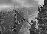 Взятие Вашингтона войсками Конфедерации