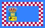 Мюрат флаг