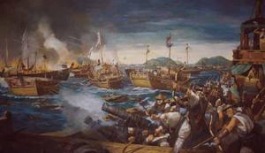 Имдинская война