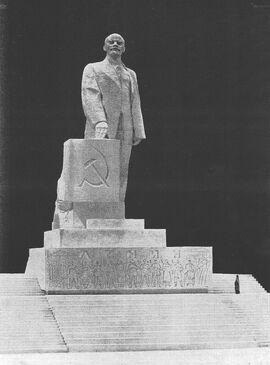 Ленин на Горках