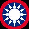 Emblema de la República de China-Nanjing (1940-1945)