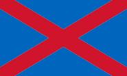 Flag of UK YAH