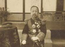 Gojong the Great (An Alternate East Asia) | Alternative History