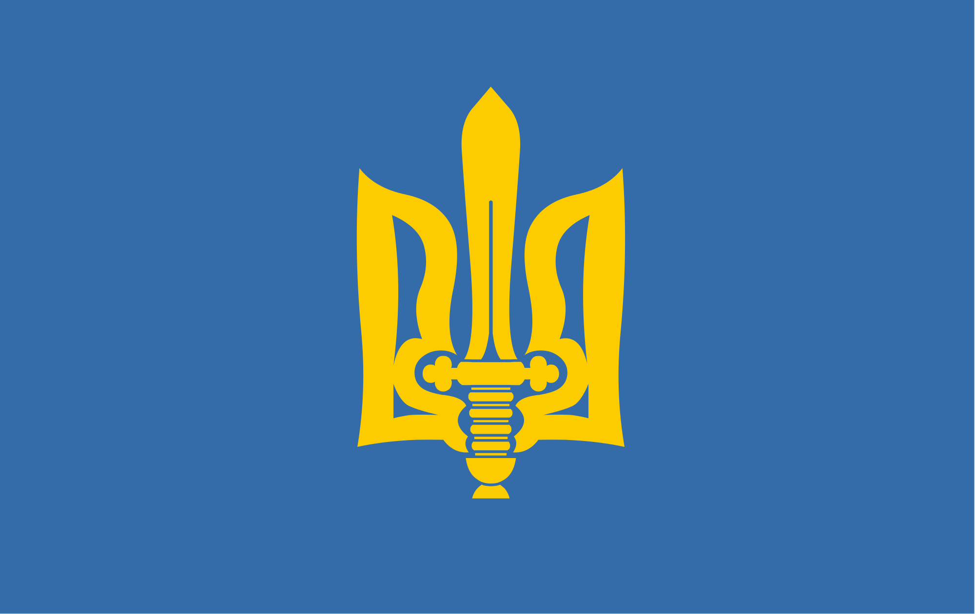 Ukrainian State Central Victory Alternative History Fandom