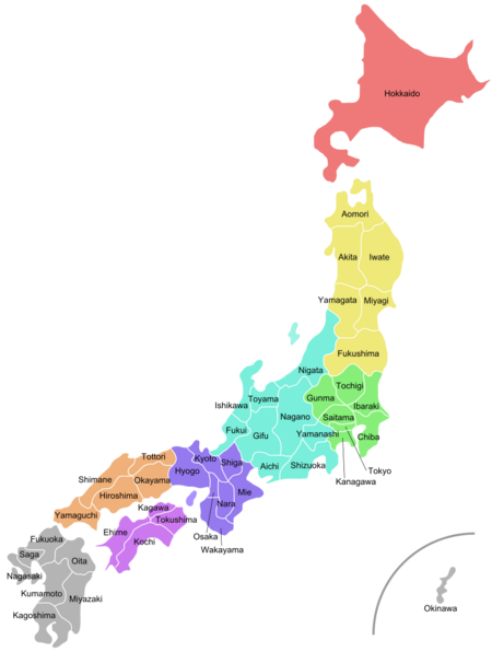Regions and Prefectures of Japan
