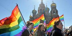 Гей-прайд в Санкт-Петербурге