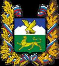 Герб Кавказской области