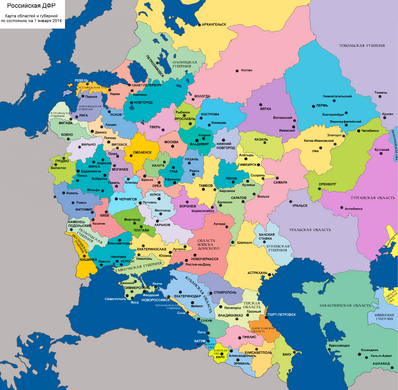 Губернии Европейской части России