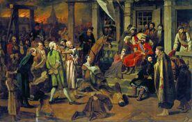 Пугачев казнит дворян