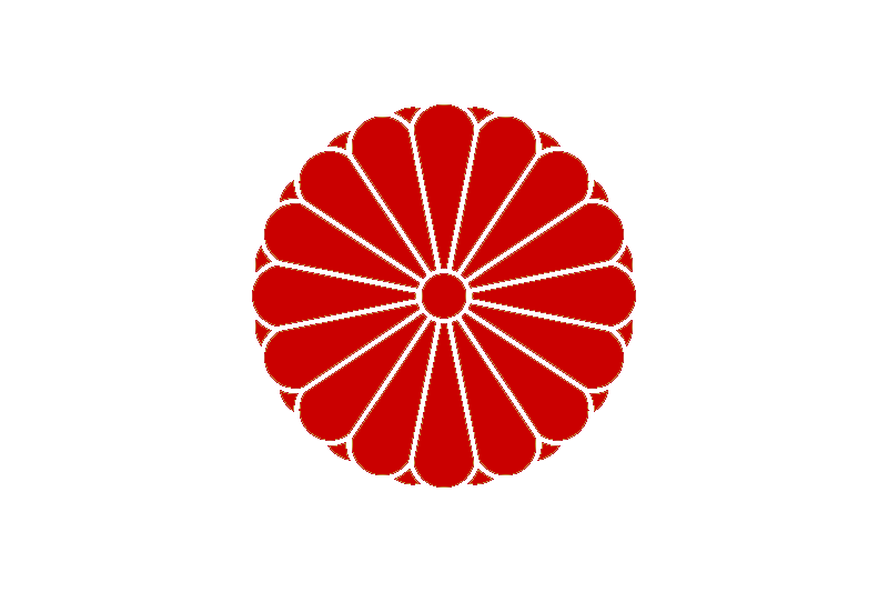 Image Alternate Japanese Flagpng Alternative History FANDOM - Japanese flag