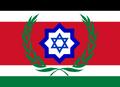 The Israel-Palestine Flag.png