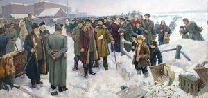 Революция (СРБ)