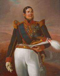 Фердинанд Сицилийский