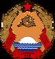 Wappen LSSR